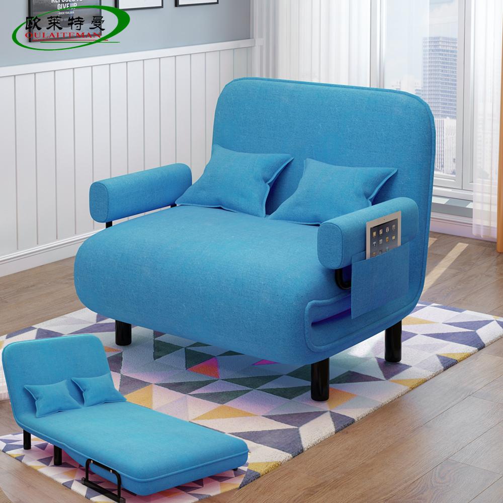 欧莱特曼1.2米单双人沙发床加硬折叠床午休午睡保姆休息陪护沙发