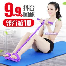 仰卧起坐健身器材辅助器瑜伽脚蹬拉力器拉力绳女瘦腰瘦肚子弹力带