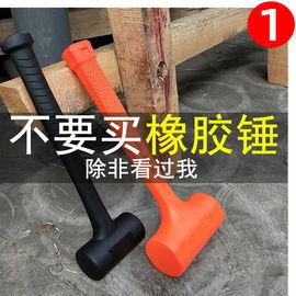 无弹力橡胶锤子橡皮锤装修贴瓷砖地砖专用工业牛筋锤安装大号榔头
