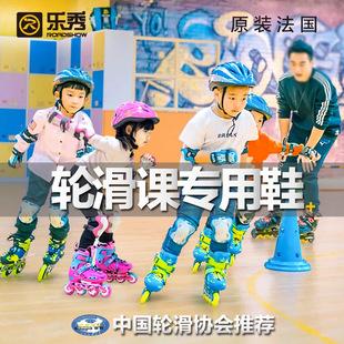 乐秀RX1S溜冰鞋儿童全套装滑轮冰鞋轮滑鞋旱冰鞋男女中大童初学者图片