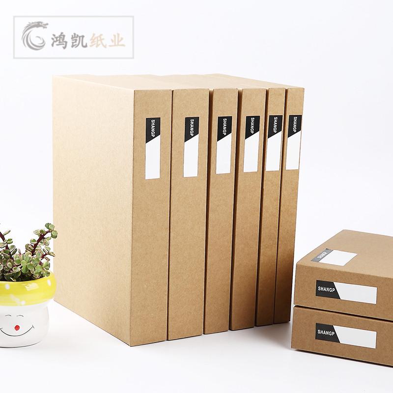 文件夹资料册 办公用品档案盒 纸质档案夹A4收纳整理夹考试试卷盒