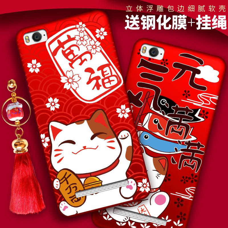 MCWL 小米4C手机壳 小米4C保护套软硅胶全包防摔招财猫新年款男女