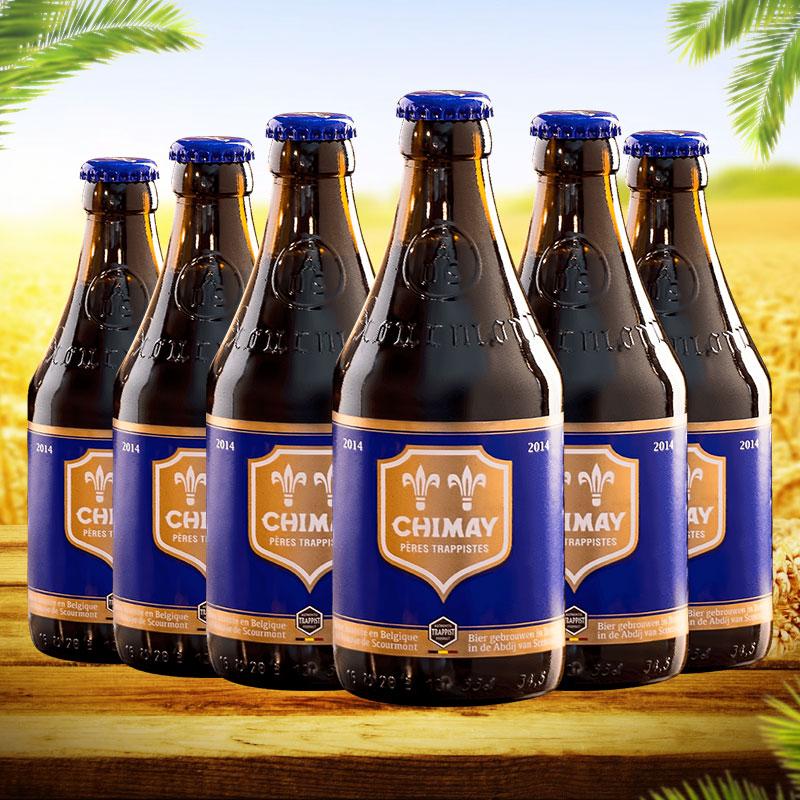 比利时进口啤酒 Chimay智美蓝帽啤酒330ml*6瓶 进口修道士啤酒