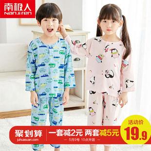 儿童睡衣薄款夏季棉绸长袖中大童男孩女童宝宝绵绸空调家居服套装
