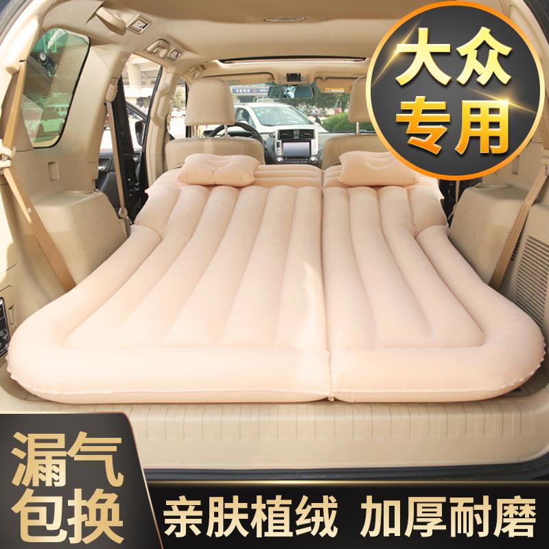 大众途昂途观L高尔夫7车载充气床旅行床suv床垫后备箱气垫床睡垫