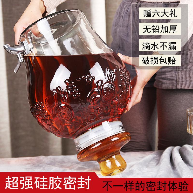 家用密封泡酒玻璃瓶10斤20斤泡酒瓶带龙头坛自酿酵素葡萄酒罐酒缸