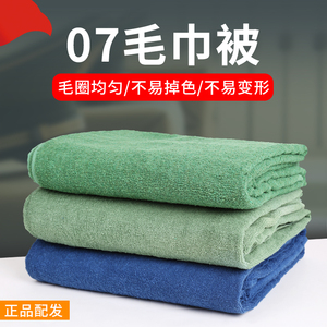 Allotment of genuine 07 towel quilt towel blanket summer army green blanket single air conditioning military blanket quilt thin blanket