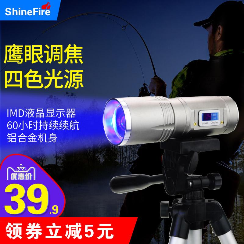 四光源钓鱼灯夜钓白光蓝光紫光灯超亮鱼灯拉饵灯变焦充电钓灯