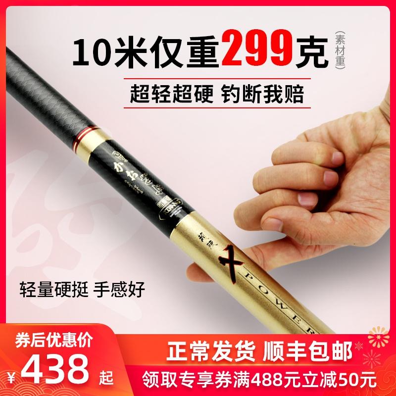 日本进口碳素传统钓鱼竿超轻超硬8/10/11/12/13米三江上鱼手钓竿