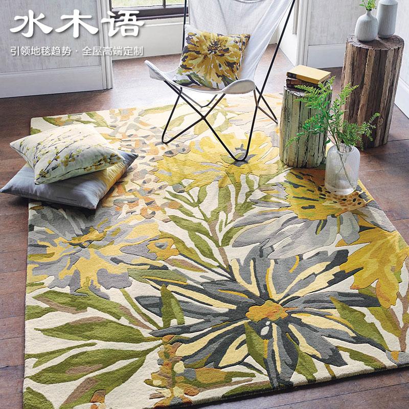 客厅茶几卧室榻榻米床尾欧美式抽象花朵现代田园进口纯羊毛大地毯