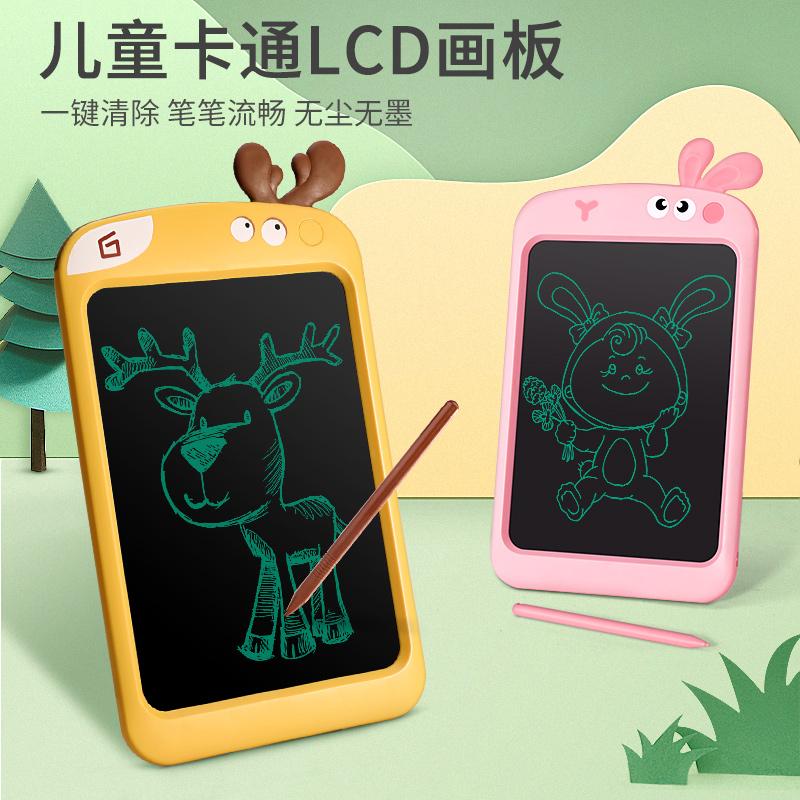 宝宝无尘画板儿童液晶手写板小黑板家用幼儿写字板画画板涂鸦可擦