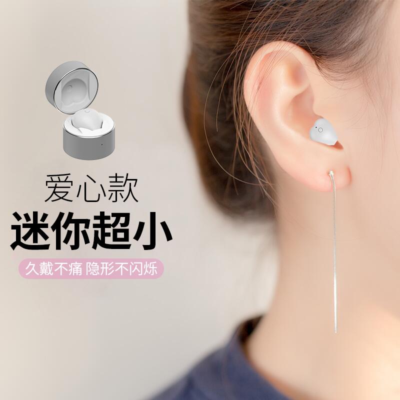 深野 真无线蓝牙耳机迷你隐形少女男士运动跑步苹果华为vivo小米oppo安卓通用女生款可爱超小型单耳入耳塞式
