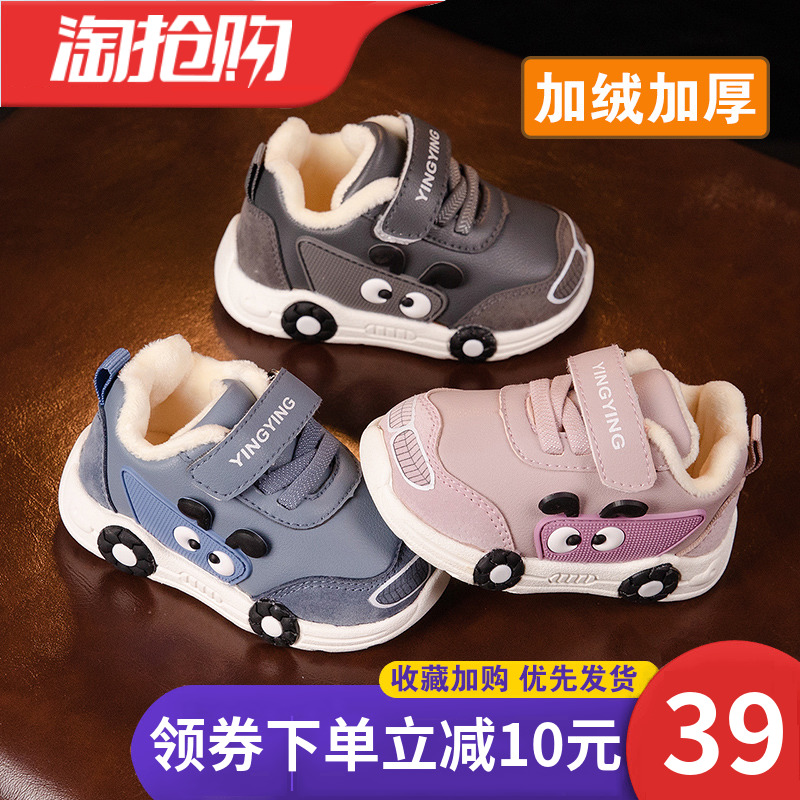 秋冬季儿童机能鞋1-3岁加绒女宝宝二棉鞋子0-2男婴幼儿软底学步鞋