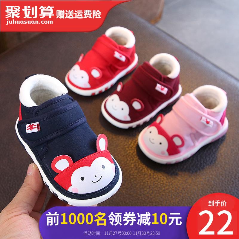 男学步鞋0-1-3岁2春秋女宝宝鞋子叫叫鞋软底不掉加绒婴儿棉鞋冬季