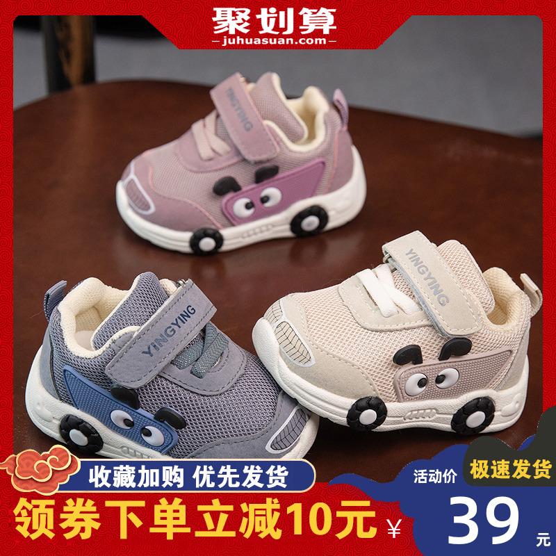 春秋儿童机能鞋1-3岁0女宝宝单鞋男婴幼儿运动鞋子防滑软底学步鞋