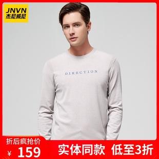 杰尼威尼男装2020年春季新款商务休闲中青年纯色帅气毛衣针织衫男