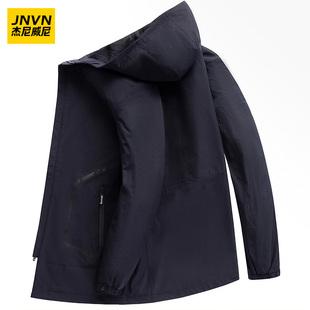 杰尼威尼2019新款秋装中长款连帽男夹克外套薄款休闲男装茄克衫潮