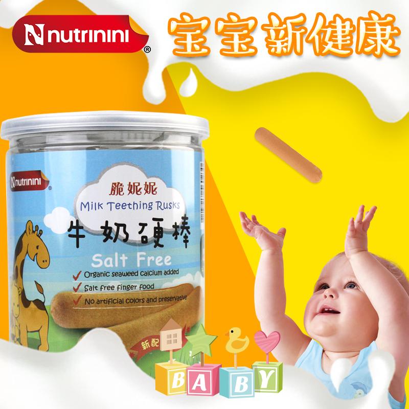 脆妮妮牛奶硬棒极低钠160g*1罐宝宝磨牙棒饼干饼干宝宝辅食零食