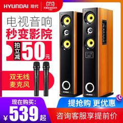 HYUNDAI/现代 318-69S会议客厅家用电视投影仪K歌音响套装客厅电脑台式重低音炮音箱无线话筒影响家庭影院-降价吧