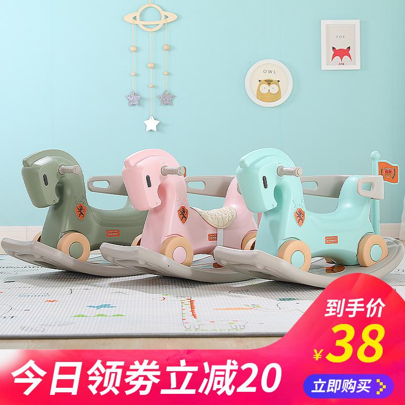 宝宝小木马儿童摇摇马两用车婴儿一周岁礼物玩具多功能大号带音乐