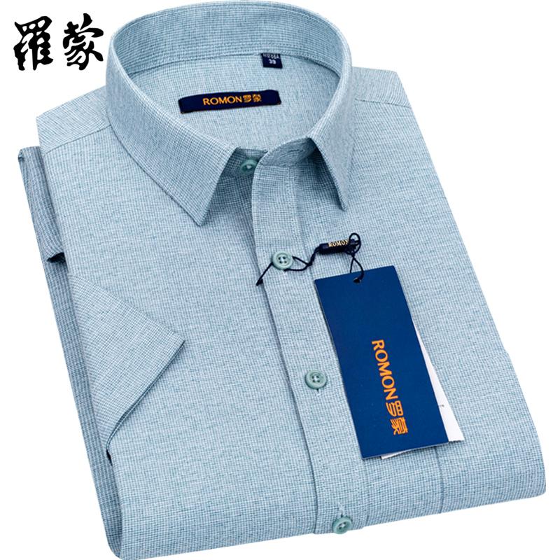 罗蒙短袖衬衫男夏季新款商务免烫上班正装中年休闲绿格子半袖衬衣