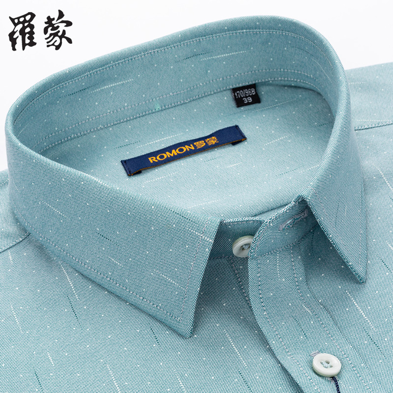 罗蒙男士长袖衬衣中青年时尚修身水蓝色寸衫2019秋季商务休闲衬衫