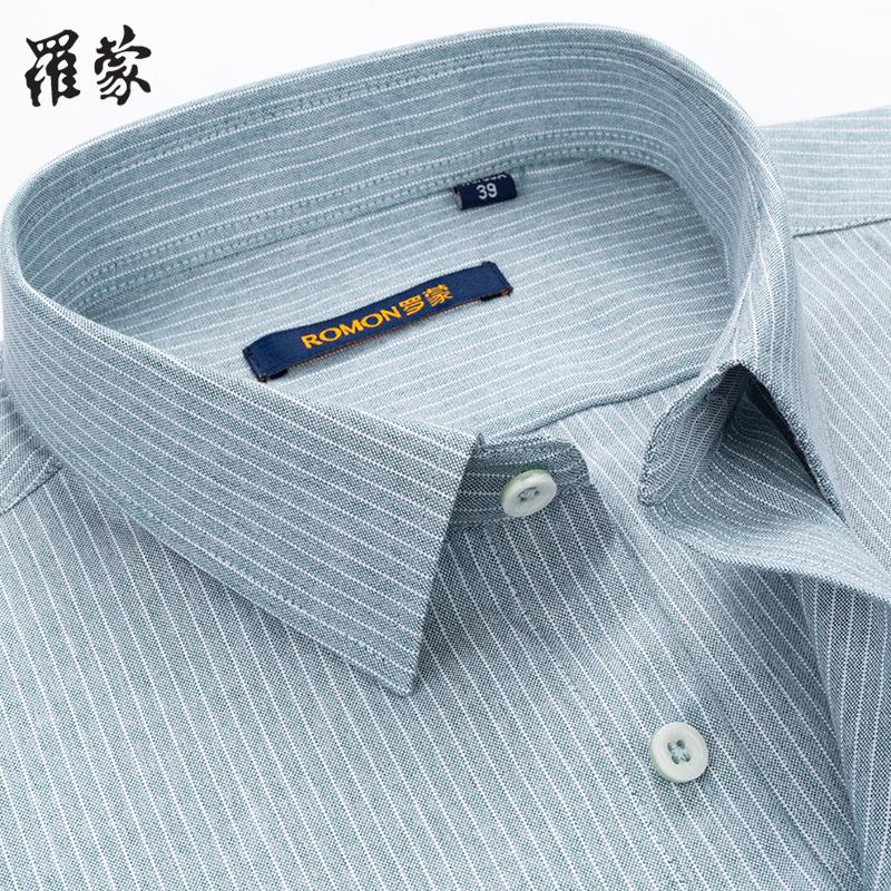 [¥129]罗蒙衬衫男长袖2020春季灰绿条纹商务休闲爸爸装中青年潮男士衬衣