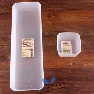 无印良品mujipp化妆盒收纳盒整理盒厨房抽屉收纳盒桌面日式杂物盒图片