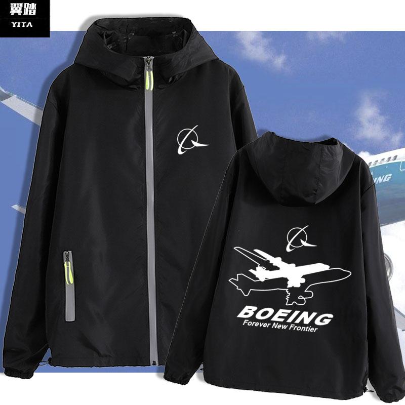 波音737公司BOJING航空开衫夹克男女薄款连帽外套衣服可定制帽衫