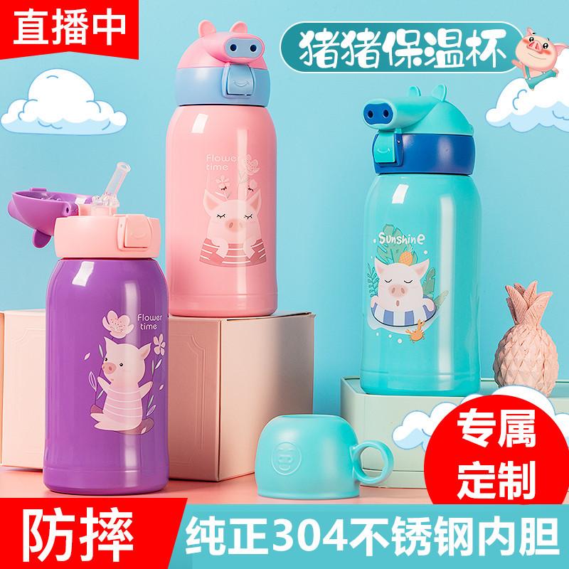 儿童保温杯带吸管两用防摔宝宝水杯子不锈钢幼儿园小学生便携水壶