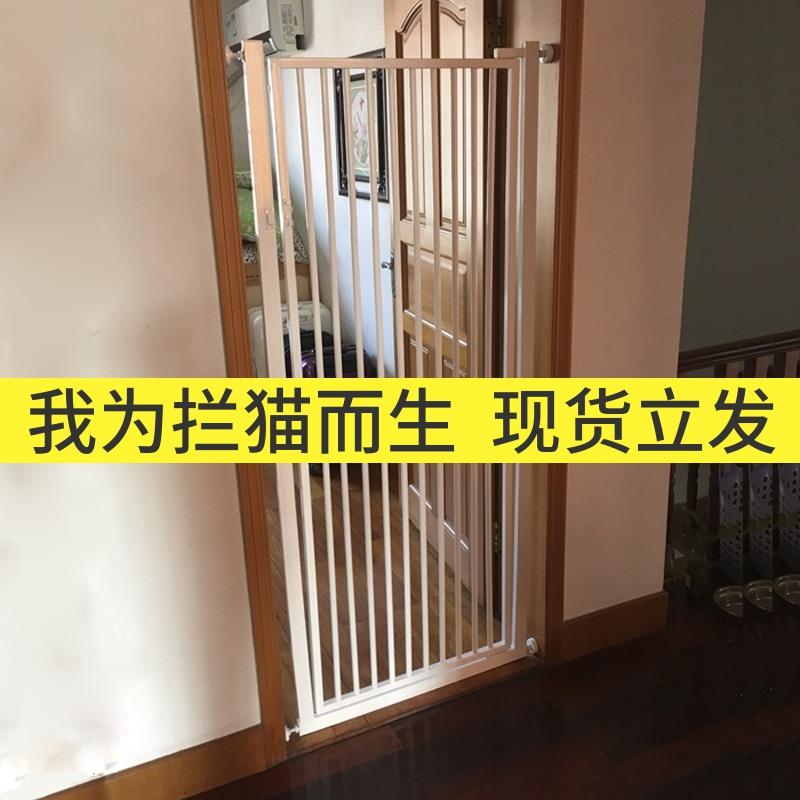 挡宠物狗狗猫咪围栏门栏栅栏隔离门护栏猫笼子别墅防猫跳家用室内
