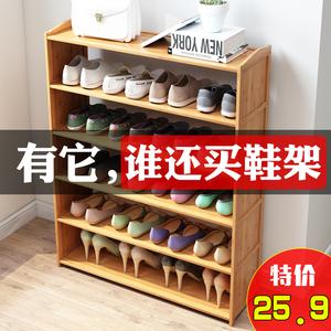 Simple shoe rack multi-layer home living room shoe shelf small narrow door single shoe cabinet storage artifact economical space saving