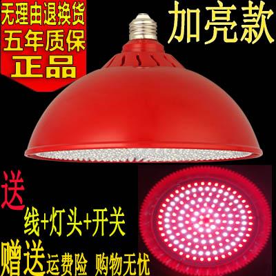 LED生鲜灯猪肉灯卤菜熟食灯 蔬菜水果灯海鲜灯冷鲜肉灯照肉灯吊灯