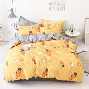 蜜罗兰 床上四件套被套床单简约水洗棉学生宿舍用品单双人三件套