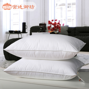 Down pillow five-star hotel pillow goose feather compound pillow male single down pillow student dormitory pillow core