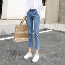 七分牛仔裤女2021年新款九分裤夏季薄款直筒八分裤女小个子烟管裤