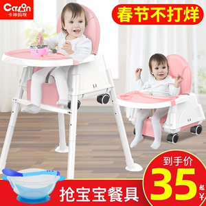 Baby Dining Chair Dining Chair Foldable Home IKEA Baby Chair Multifunctional Dining Chair Chair Child Dining Table