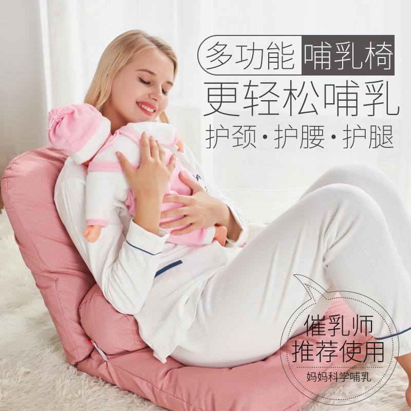 喂奶神器新生儿哺乳枕坐月子护腰抱娃防吐奶哺乳椅宝宝婴儿枕头