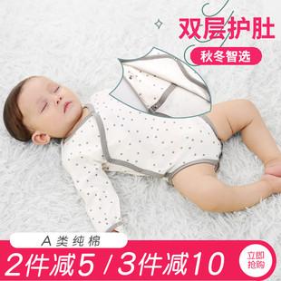 婴儿衣服 男女宝宝护肚三角哈衣