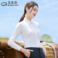 白衬衫女长袖职业气质面试正装工作服工wx15202zw式白色衬衣