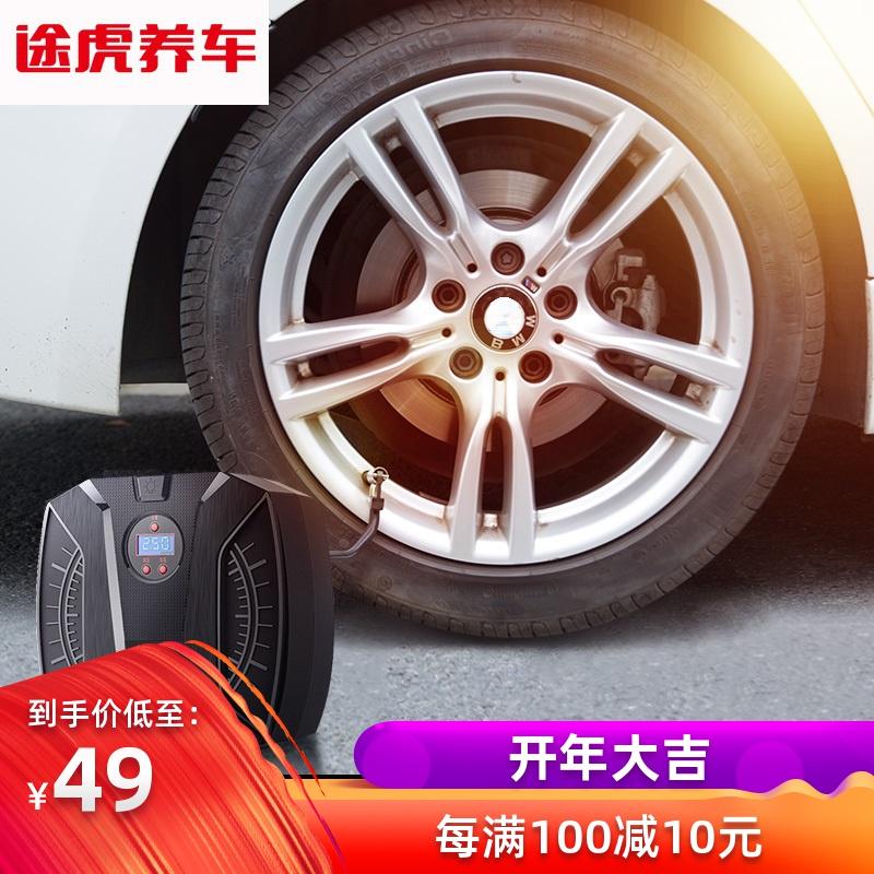 车载便携式充气泵12v小轿车汽车用电动轮胎多功能加气泵打气筒