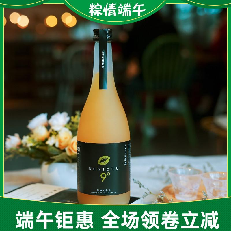 Benichu红唇9度果肉苹果酒日本福井原装进口洋酒果酒女士微醺甜酒