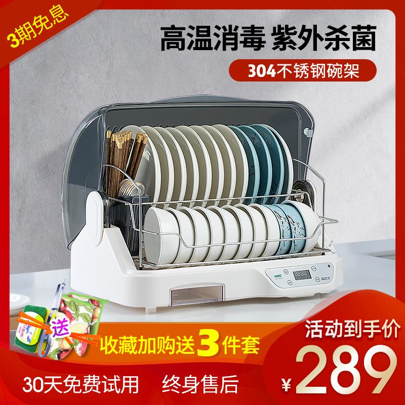 万昌304不锈钢家用台式消毒柜迷你小型桌面消毒碗柜厨房碟烘干机
