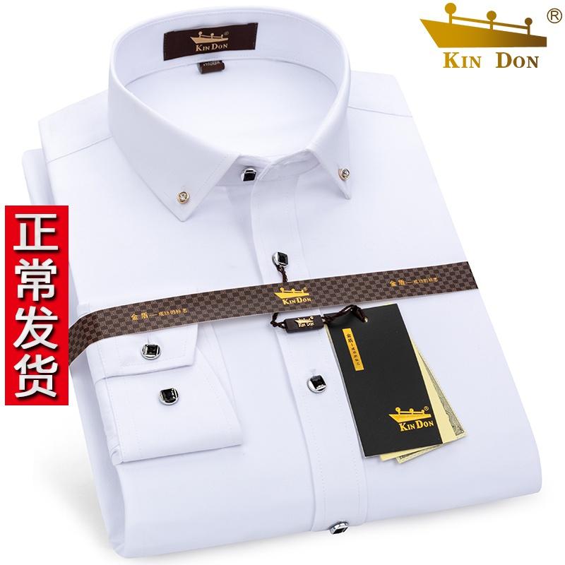 金盾春秋白衬衫男士长袖韩版纯色打底衫休闲衬衣商务正装短袖寸衣