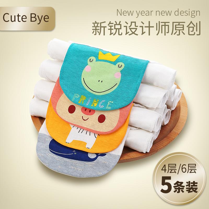 宝宝吸汗巾 婴儿隔汗巾纯棉儿童汉巾小孩垫背巾全棉幼儿园 中大童