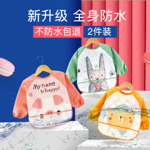 Baby meal gown baby bib waterproof anti-dirty autumn and winter children's anti-wear long-sleeved protective clothing painting small apron