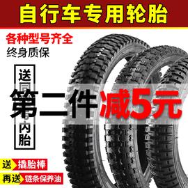 自行车轮胎14/16/18/20/26寸×1.75/2.125/2.4内外胎单车配件大全