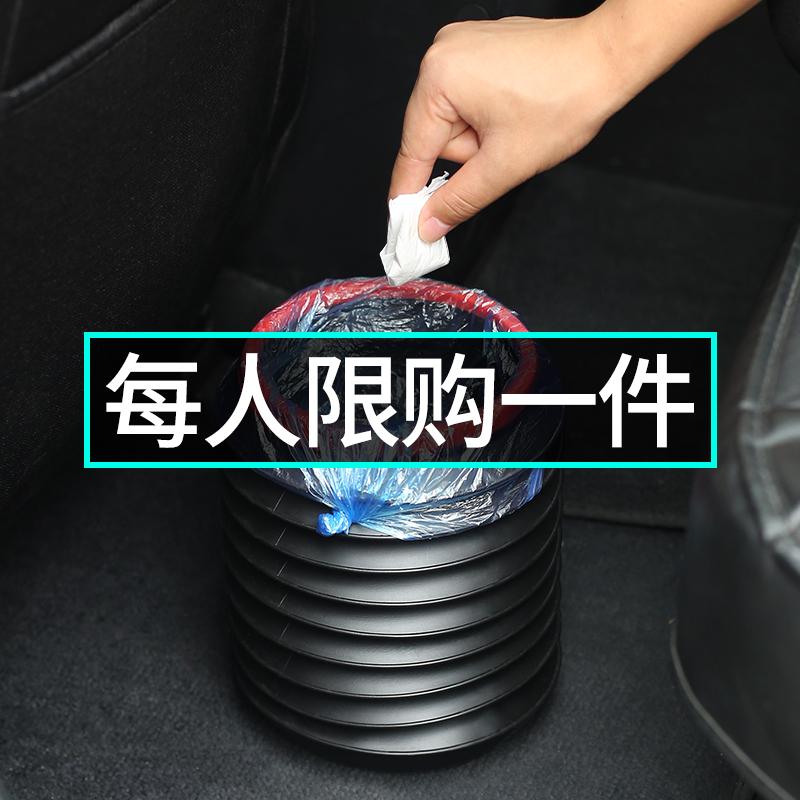车载垃圾桶垃圾袋汽车内可折叠车用车上用品抖音同款挂式收纳大全图片