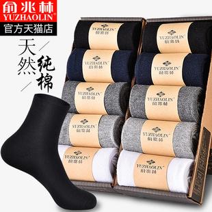 ���˲�Ʊע��_冬季韩版男士保暖围巾+荷森氏男士专用洗发水沐浴露套装