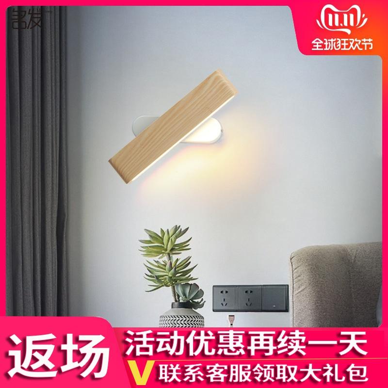 床头灯卧室客厅北欧创意原创设计2019年新款卫生间镜前灯led壁灯